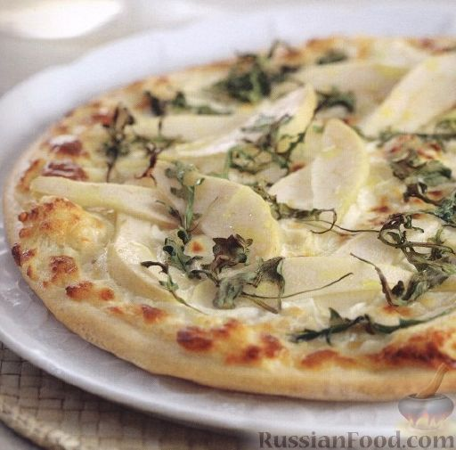 Рецепт Пицца с грушами и сливочным кремом