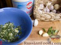Фото приготовления рецепта: Долма - шаг №16