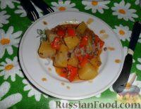 Фото к рецепту: Рагу по-болгарски с овощами и фаршем
