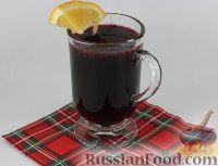 Фото к рецепту: Глинтвейн с имбирем и изюмом