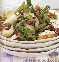 Фото к рецепту: Салат из рукколы (аругулы), груши, сыра, ветчины и грецкого ореха