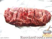 Фото приготовления рецепта: Мясо в фольге с итальянским акцентом - шаг №1