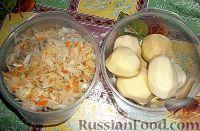 Фото приготовления рецепта: Кислые щи из квашеной капусты - шаг №1
