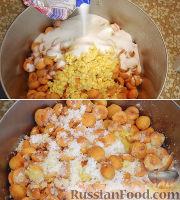 Фото приготовления рецепта: Абрикосовое варенье, да не простое… - шаг №8