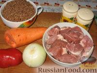 Фото приготовления рецепта: Гречневая каша по-купечески - шаг №1