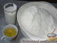 Фото приготовления рецепта: Старый Наполеон - шаг №2