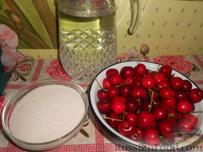 Фото приготовления рецепта: Варенье из черешни с косточками - шаг №1