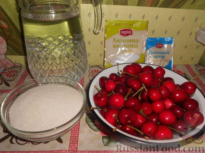 Фото приготовления рецепта: Варенье из черешни без косточек - шаг №1