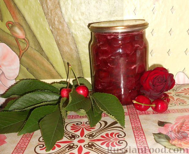 Фото приготовления рецепта: Варенье из черешни без косточек - шаг №18