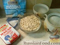 Фото приготовления рецепта: Каша молочная из геркулеса - шаг №1