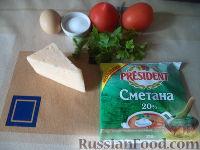 Фото приготовления рецепта: Салат из сыра с помидорами и яйцом - шаг №1