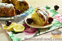 Лимонные пироги, рецепты с фото на: 73 рецепта лимонных пирогов