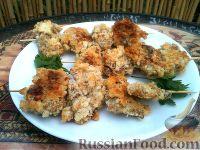 Фото к рецепту: Шашлык из сома или налима
