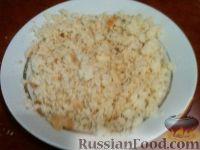Фото приготовления рецепта: Шашлык из сома или налима - шаг №5