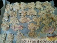 Фото приготовления рецепта: Шашлык из сома или налима - шаг №10