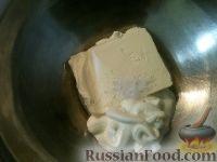 Фото приготовления рецепта: Сырно-луковый пирог - шаг №2