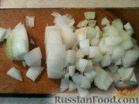 Фото приготовления рецепта: Сырно-луковый пирог - шаг №6