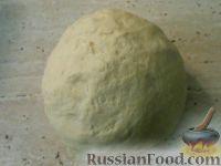Фото приготовления рецепта: Сырно-луковый пирог - шаг №4