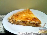 Фото приготовления рецепта: Сырно-луковый пирог - шаг №14