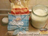 Фото приготовления рецепта: Каша кукурузная молочная - шаг №1
