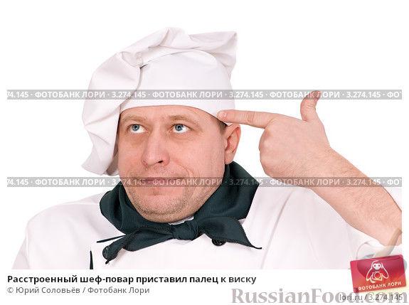 Блюда из баклажанов в мультиварке скороварке
