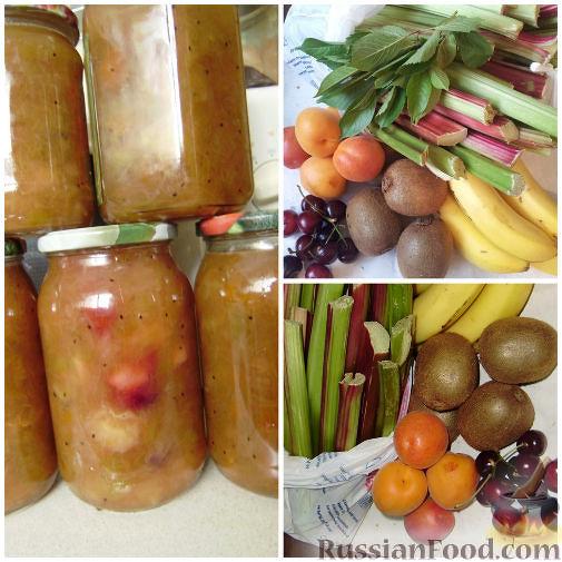 Фото приготовления рецепта: Варенье из ревеня и фруктов - шаг №1