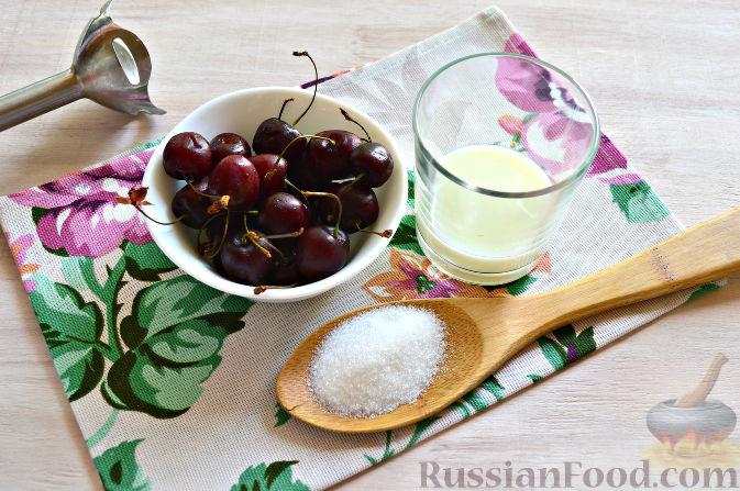 Фото приготовления рецепта: Сорбет из черешни - шаг №1