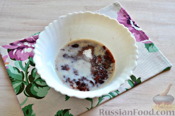 Фото приготовления рецепта: Сорбет из черешни - шаг №5