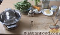 Фото приготовления рецепта: Стручковая фасоль с сыром - шаг №1