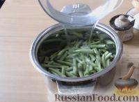 Фото приготовления рецепта: Стручковая фасоль с сыром - шаг №3