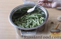Фото приготовления рецепта: Стручковая фасоль с сыром - шаг №4