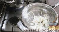 Фото приготовления рецепта: Стручковая фасоль с сыром - шаг №7