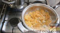 Фото приготовления рецепта: Стручковая фасоль с сыром - шаг №8