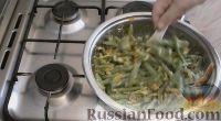 Фото приготовления рецепта: Стручковая фасоль с сыром - шаг №11