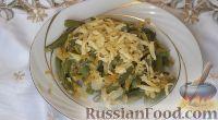 Фото приготовления рецепта: Стручковая фасоль с сыром - шаг №15