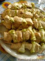 Фото к рецепту: Куриный шашлычок с кабачками