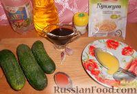 Фото приготовления рецепта: Жареные огурцы по-китайски - шаг №1