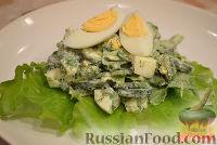 Фото к рецепту: Свежий салат с плавленым сырком