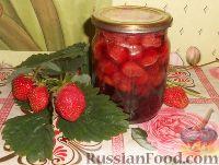 Фото к рецепту: Варенье из клубники