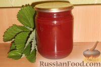 Фото к рецепту: Сироп клубничный (заготовка на зиму)