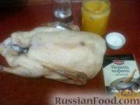 Фото приготовления рецепта: Утка с медом - шаг №1