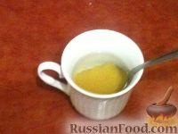 Фото приготовления рецепта: Утка с медом - шаг №4