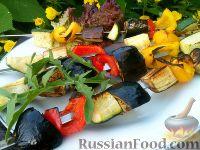 Фото к рецепту: Овощной шашлык