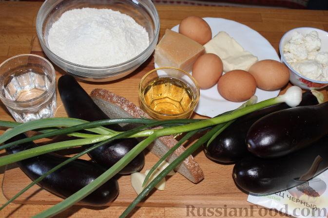 Фото приготовления рецепта: Пирог со свежими баклажанами - шаг №1
