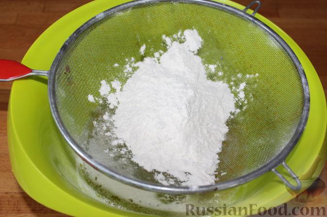Фото приготовления рецепта: Пирог со свежими баклажанами - шаг №5