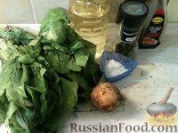 Фото приготовления рецепта: Шпинат жареный - шаг №1