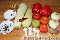 """Фото приготовления рецепта: Закуска """"Кабачки по-уральски"""" - шаг №1"""