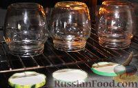 """Фото приготовления рецепта: Закуска """"Кабачки по-уральски"""" - шаг №2"""