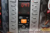 """Фото приготовления рецепта: Закуска """"Кабачки по-уральски"""" - шаг №8"""
