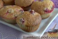 Фото к рецепту: Творожно-кокосовые кексы с крыжовником